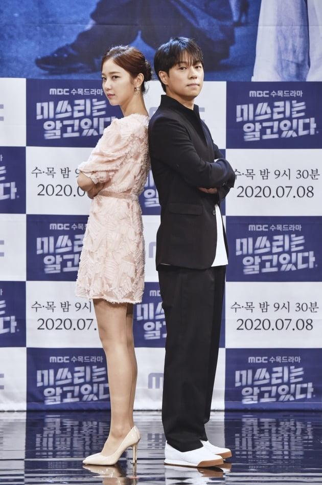 배우 김규선, 이기혁./사진제공=MBC