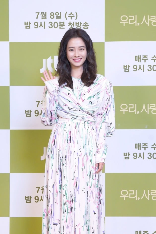 '우리 사랑했을까' 배우 송지효/ 사진=JTBC 제공