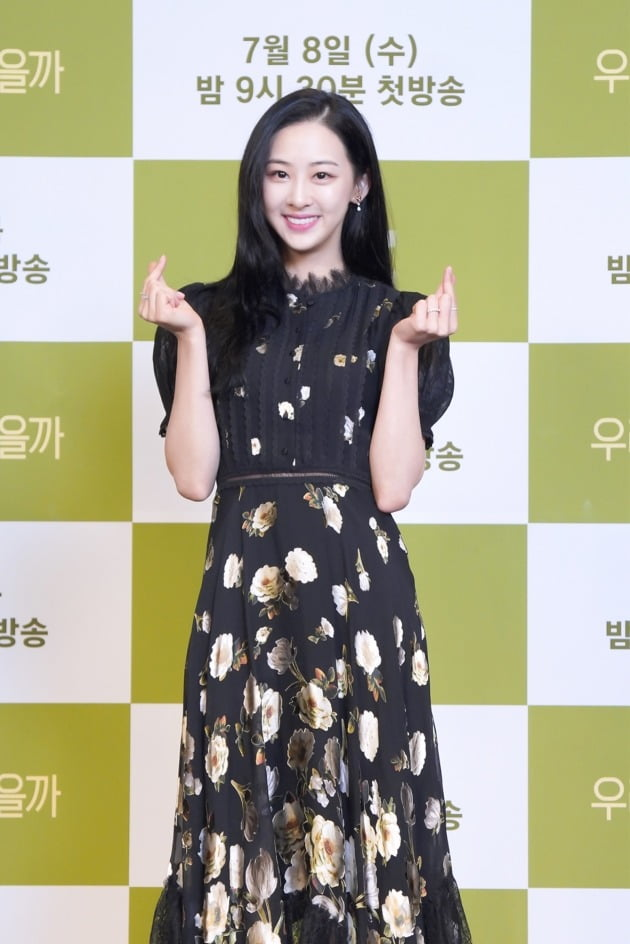 '우리 사랑했을까' 배우 김다솜/ 사진=JTBC 제공
