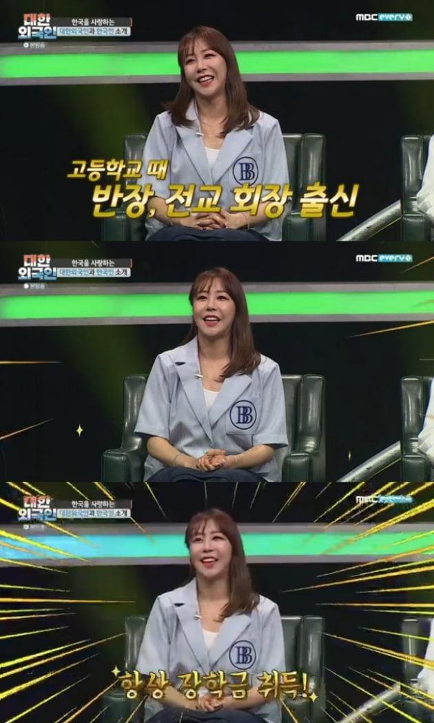 '대한외국인' 황인선 / 사진 = MBC에브리원 영상 캡처
