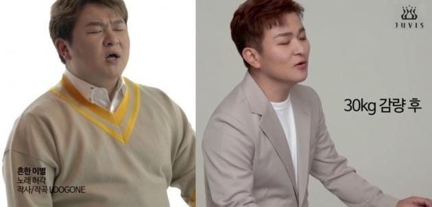 가수 허각 / 사진=허각 인스타그램