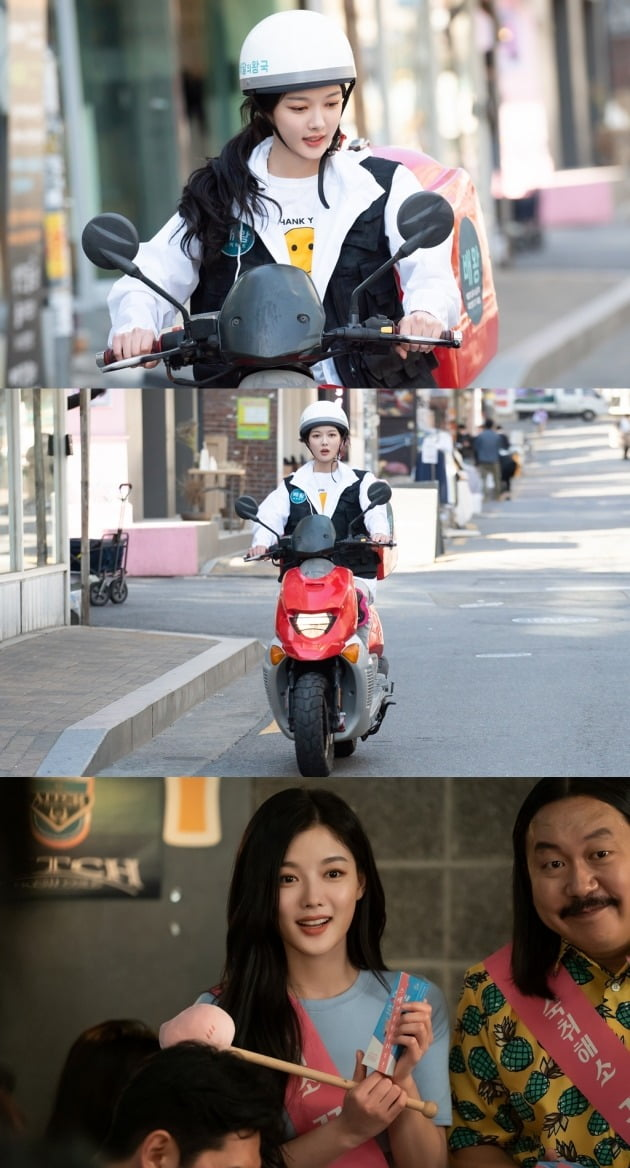 '편의점 샛별이' 김유정 / 사진제공=SBS