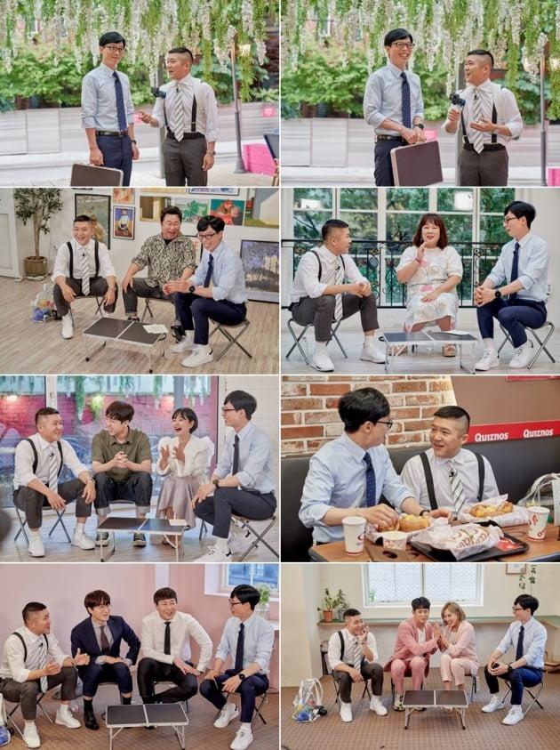 '유 퀴즈 온 더 블럭' 개그맨 특집 / 사진제공=tvN