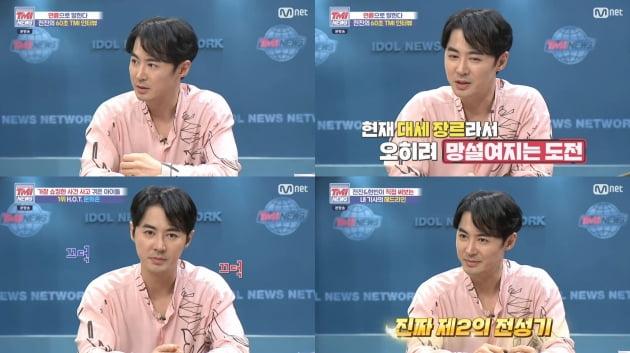 'TMI NEWS' 출연한 가수 전진/ 사진=Mnet 방송 화면