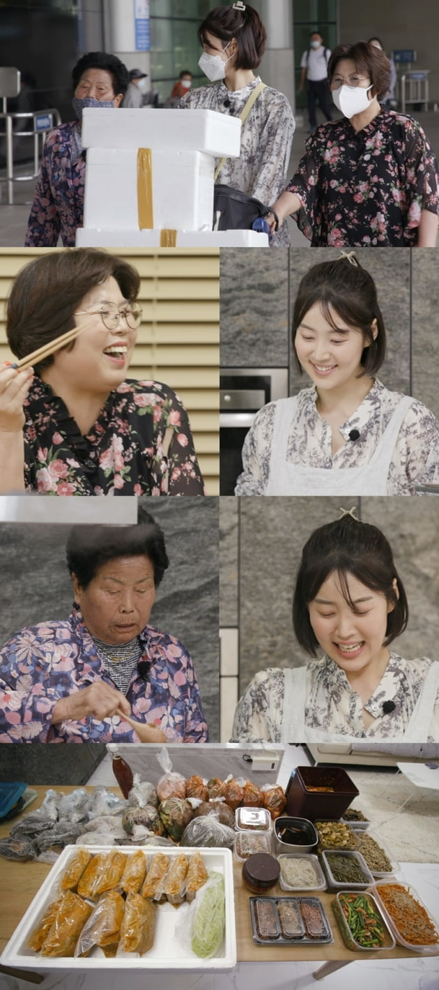 '신상출시 편스토랑' 한지혜 / 사진 = KBS 제공