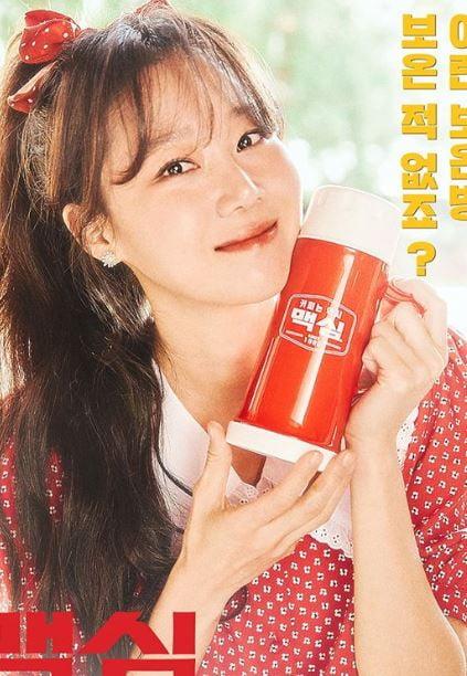 김현철, '오랜만에' 31년 만에 재발매…공효진 맥심 CF 삽입곡