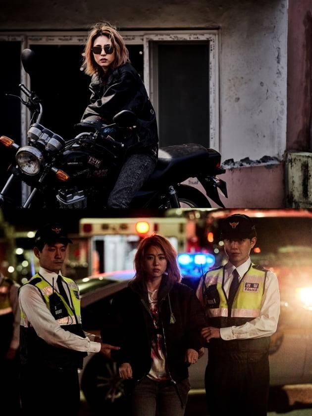 'SF8' 이연희 / 사진 = MBC 제공