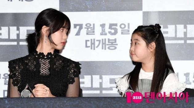 [TEN 포토] '반도' 이레-이예원 '이쁜 자매들'