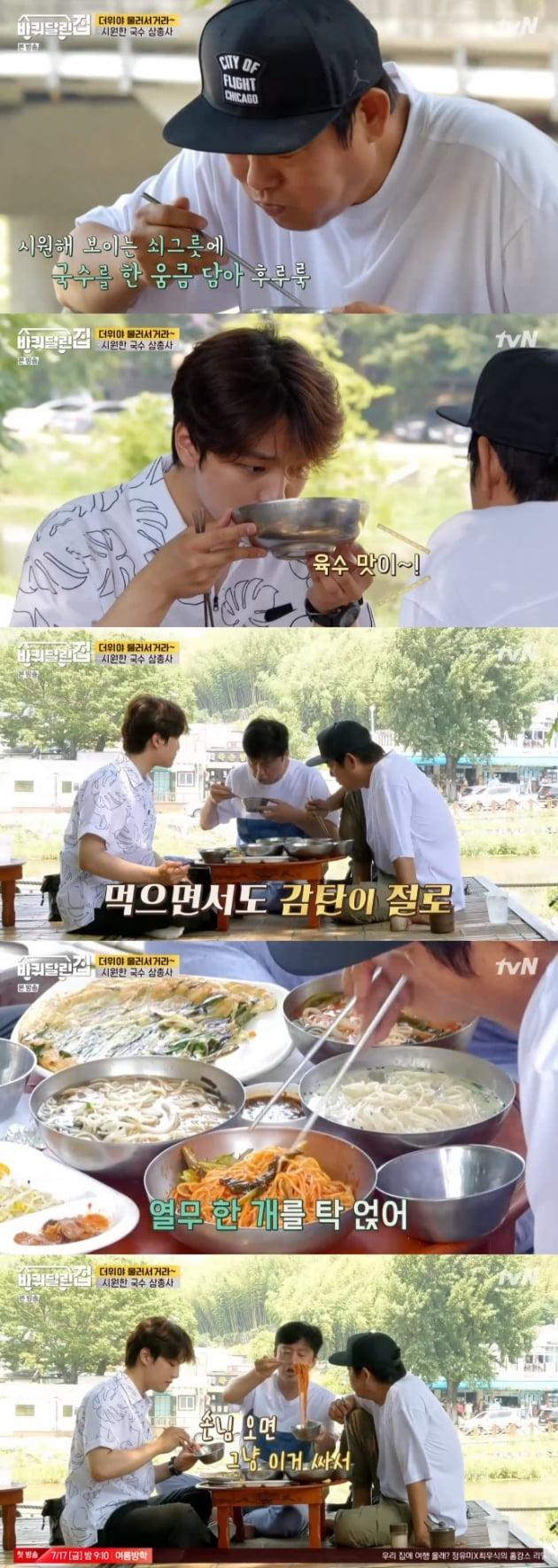 '바퀴 달린 집' 성동일 김희원 여진구 / 사진 = tvN 영상 캡처