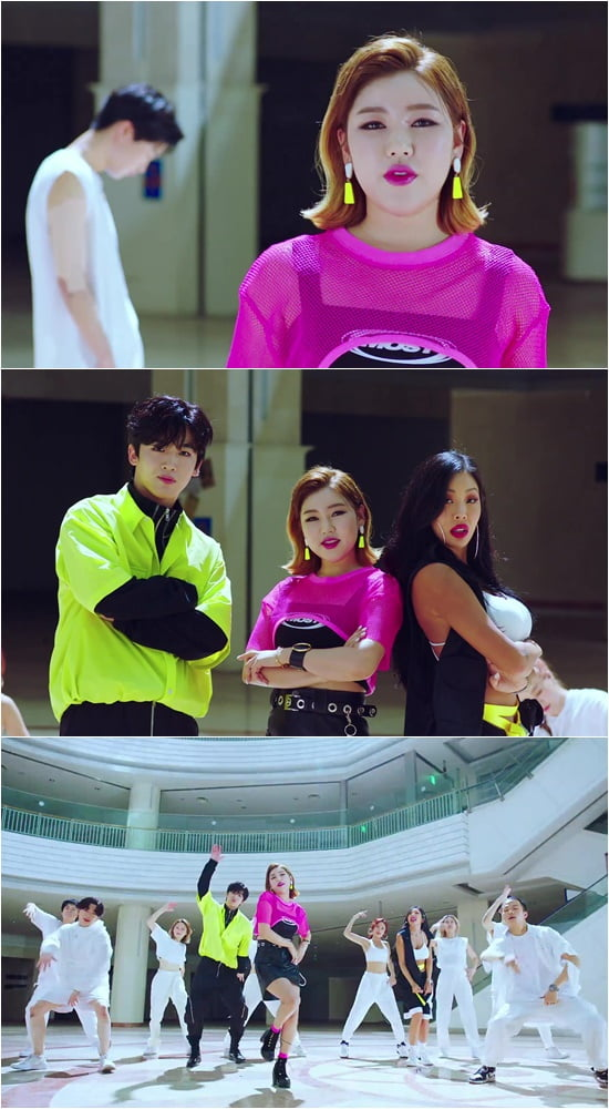 '악인전' 예고/ 사진=KBS2 제공