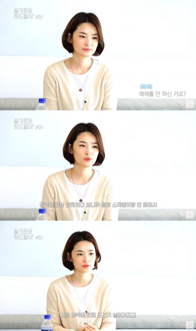 배우 전미도/ 사진=유튜브 '채널 십오야' 캡처