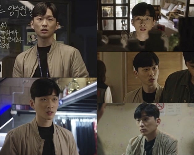 MBC 수목드라마 '미쓰리는 알고 있다' 방송화면. /사진=MBC