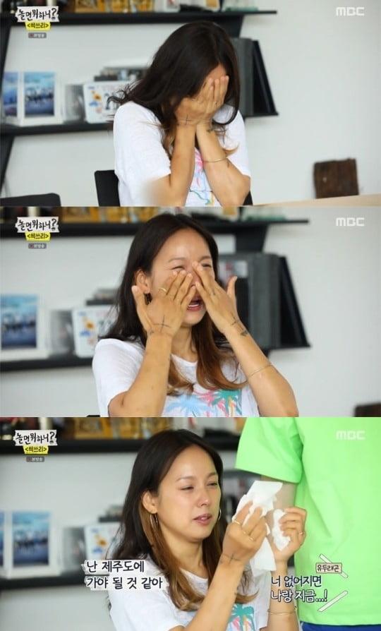 이효리, 노래방 라이브 언급하며 눈물 /사진=MBC '놀면 뭐하니' 방송화면 캡처