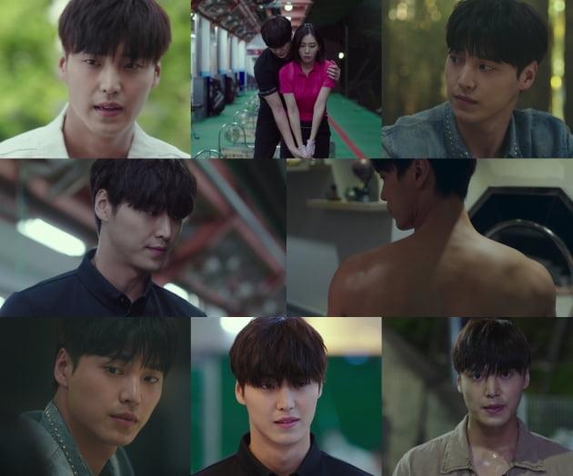 '우아한 친구들' 이태환 /사진=JTBC 방송화면 캡처