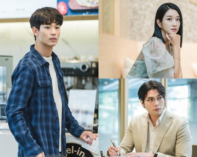 '사이코지만 괜찮아' 김수현, 서예지 훈남 팬 최다니엘 질투? /사진=tvN 제공