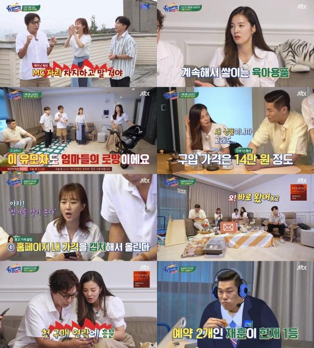 '유랑마켓' 김성은 /사진=JTBC