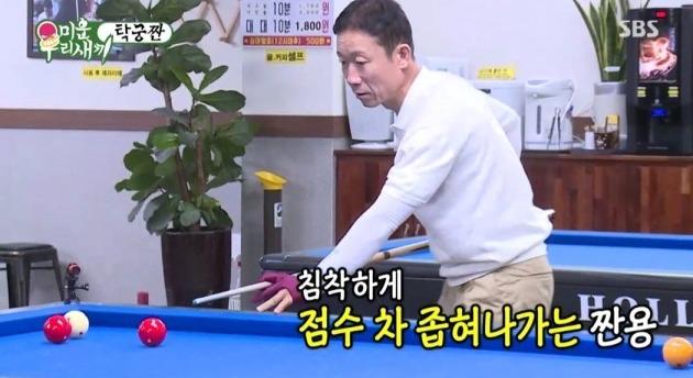 '미운 우리 새끼'/ 사진=SBS 제공