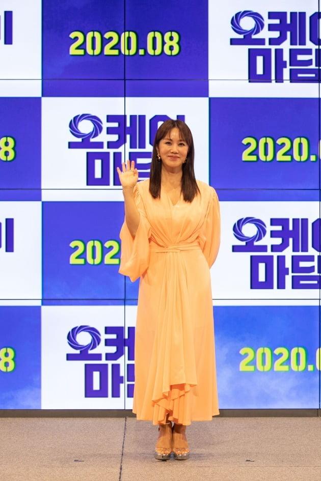 배우 엄정화가 13일 열린 '오케이 마담' 온라인 제작보고회에 참석했다. / 사진제공=메가박스중앙㈜플러스엠