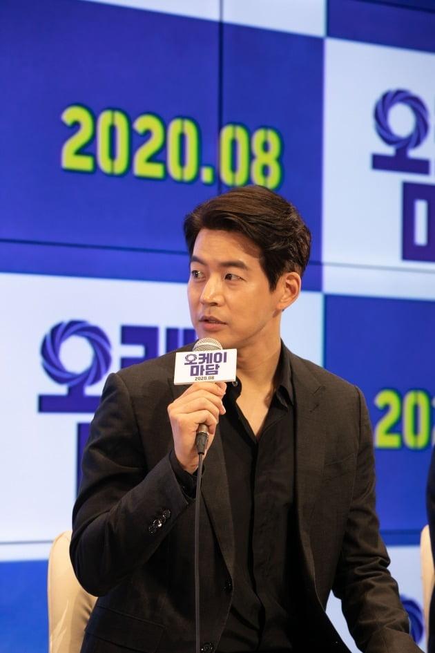 배우 이상윤이 13일 열린 '오케이 마담' 제작보고회에 참석했다. / 사진제공=메가박스중앙㈜플러스엠
