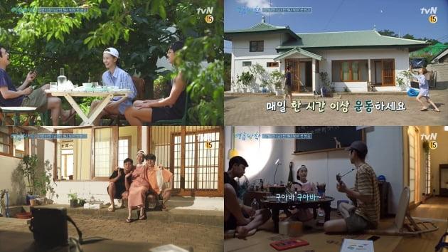 '여름방학' 티저/ 사진=tvN 제공