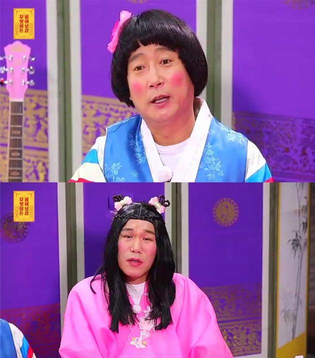 '물어보살' 69회 예고/ 사진=KBS Joy 제공