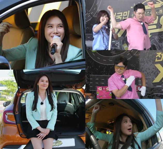 '전국민 드루와' 김현정 / 사진 = MBN 제공