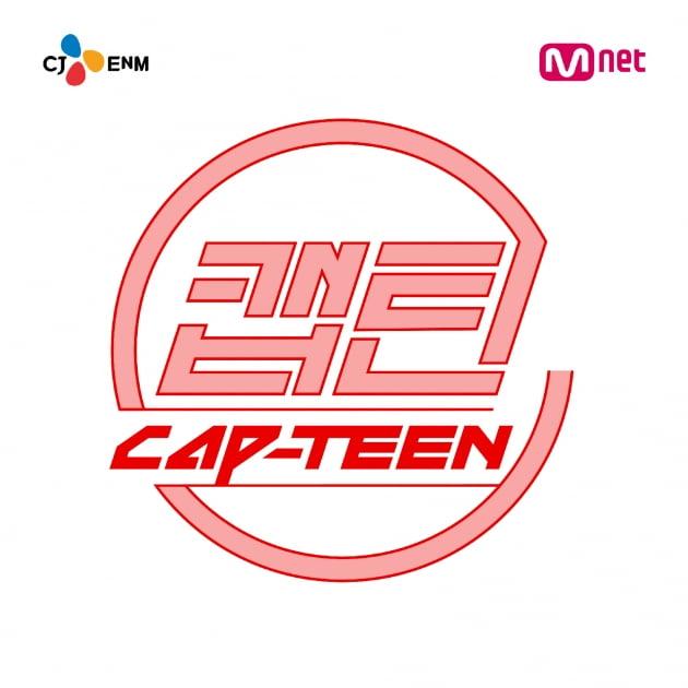 '캡틴' 로고/ 사진=Mnet 제공