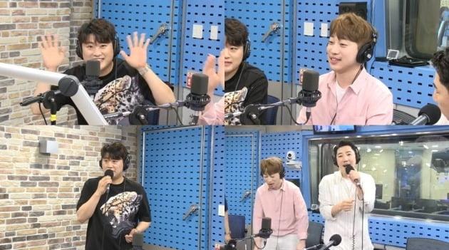 SBS 파워FM '최화정의 파워타임'.