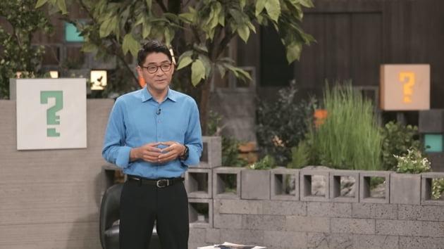 '차이나는 클라스' 천종식 교수 / 사진 = JTBC 제공