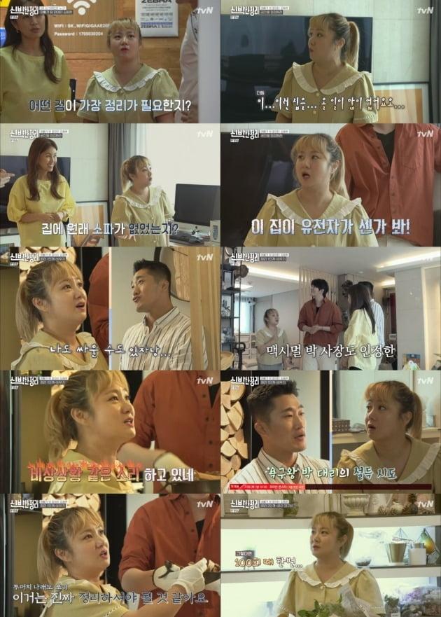 '신박한 정리' 박나래 / 사진=tvN 방송 캡처
