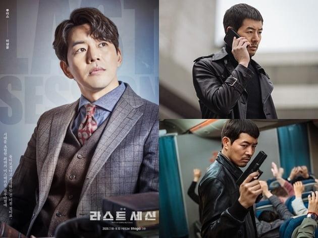 연극 '라스트 세션'과 영화 '오케이 마담'의 배우 이상윤 / 사진제공=파크컴퍼니, 메가박스중앙㈜플러스엠