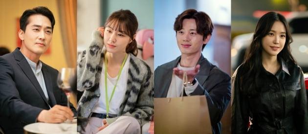'저녁 같이 드실래요' 송승헌(왼쪽부터) 서지혜 이지훈 손나은 /사진=MBC 제공