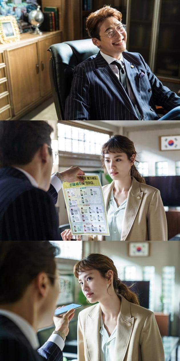 '출사표' 오동민 나나 / 사진 = 셀트리온엔터테인먼트, 프레임미디어 제공
