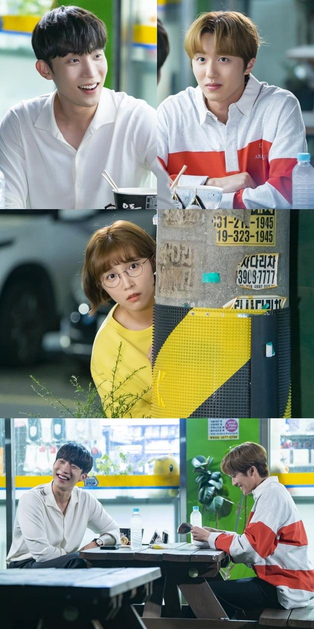 /사진=KBS 2TV 주말드라마 '한 번 다녀왔습니다'
