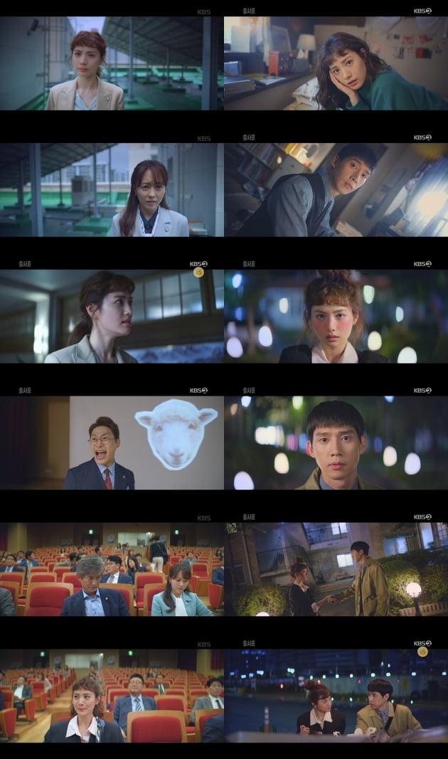 '출사표' 5회 / 사진=KBS2 제공