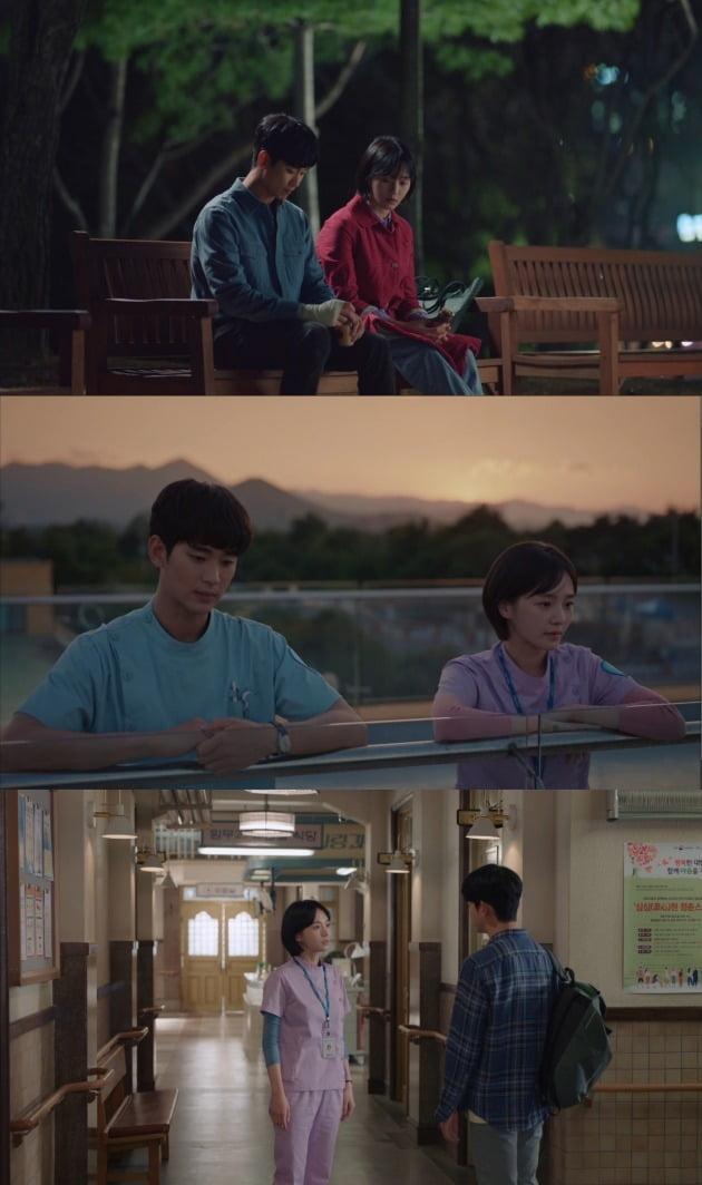 '사이코지만 괜찮아' 스틸컷./사진제공=tvN