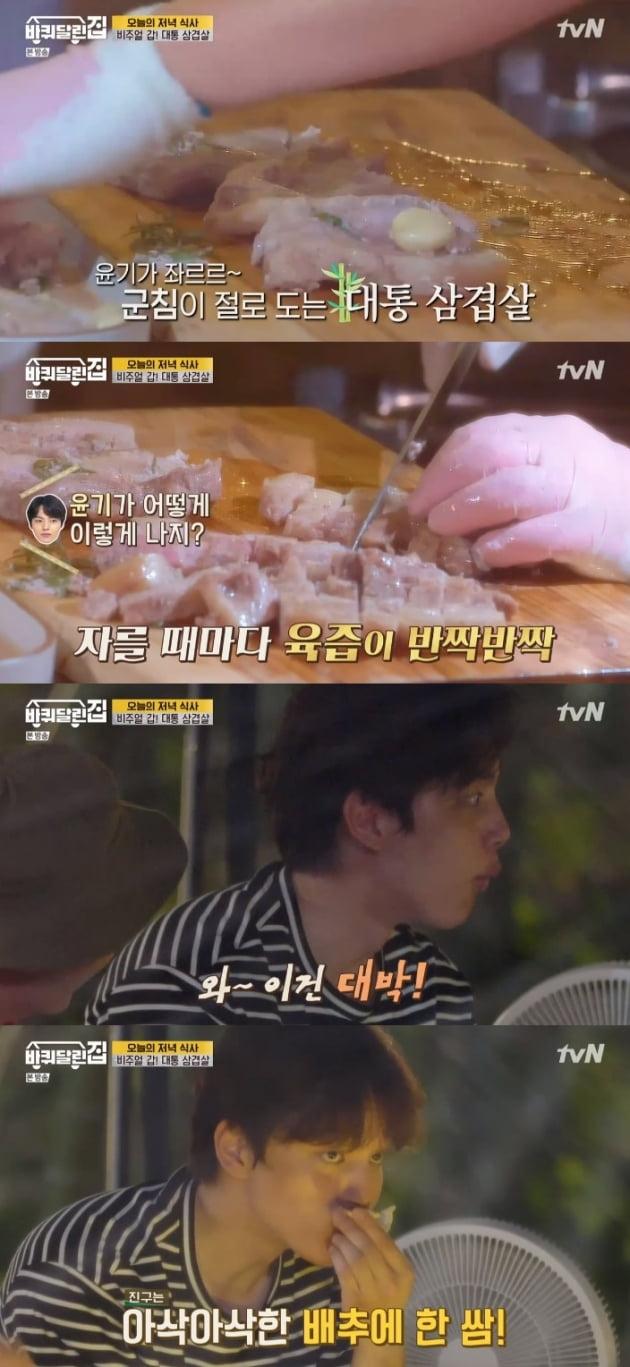 '바퀴 달린 집' 여진구 / 사진 = tvN 영상 캡처