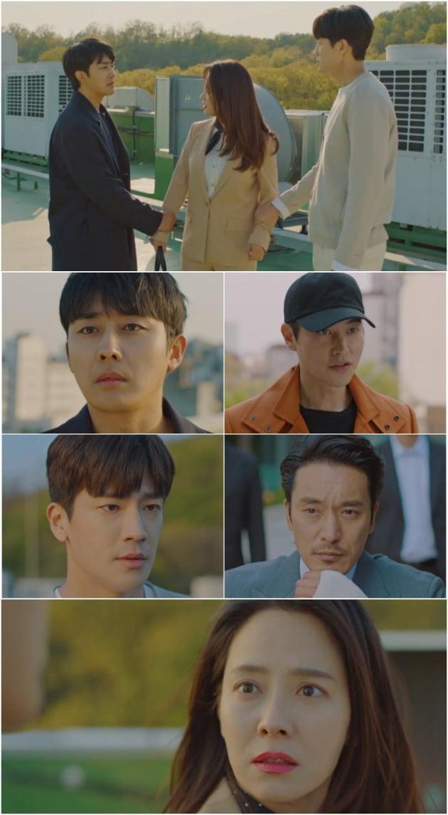 '우리 사랑했을까' 방송 화면./사진제공=JTBC