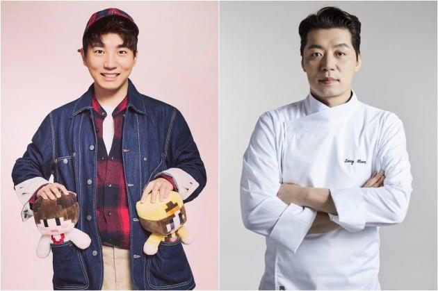 크리에이터 도티(왼쪽), 요리연구가 송훈/ 사진=KBS2 제공