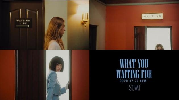 가수 전소미 'What You Waiting For' 티저 영상