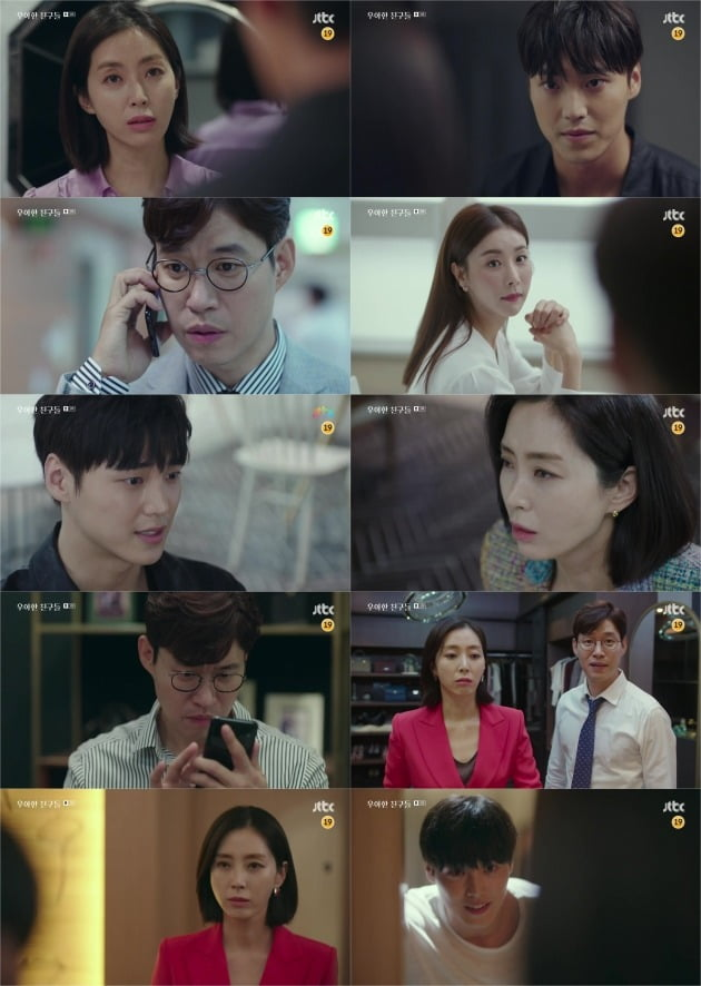 사진=JTBC '우아한 친구들' 3회 방송 캡처