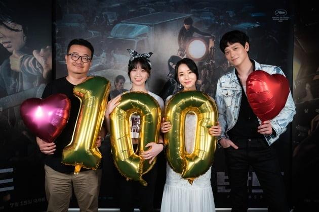 '반도'가 개봉 4일째 100만 관객을 돌파했다. / 사진제공=NEW