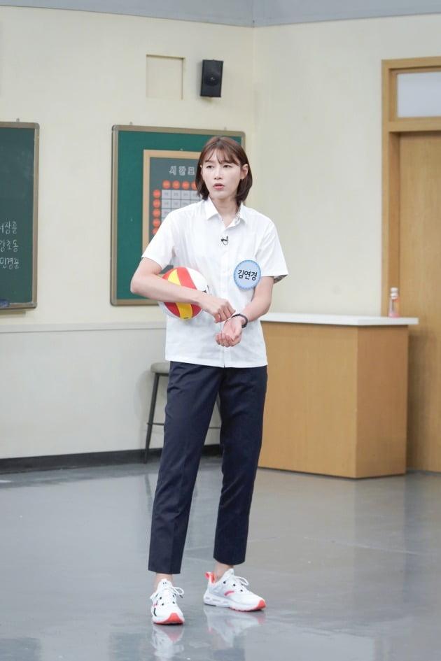 '아는 형님' 김연경 / 사진제공=JTBC