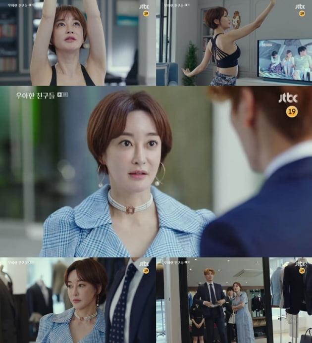 '우아한 친구들' 김혜은 / 사진 = JTBC 영상 캡처