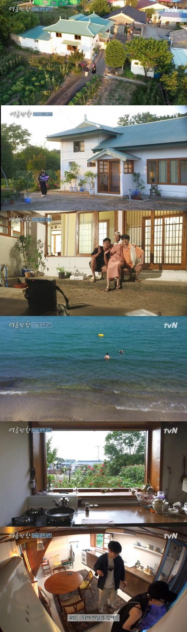 사진=tvN '여름방학' 방송 캡처