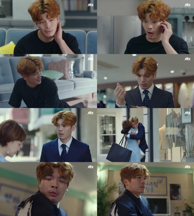 '우아한 친구들' 김성오 / 사진 = JTBC 영상 캡처