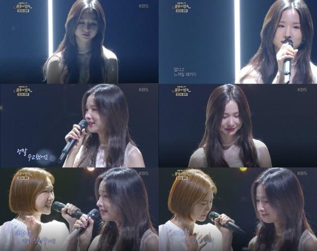 '불후의 명곡' 솔지 / 사진 = KBS 영상 캡처