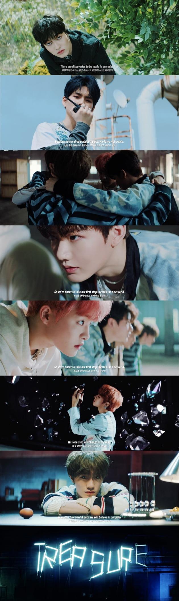 그룹 트레저(TREASURE) / 사진제공=YG엔터테인먼트