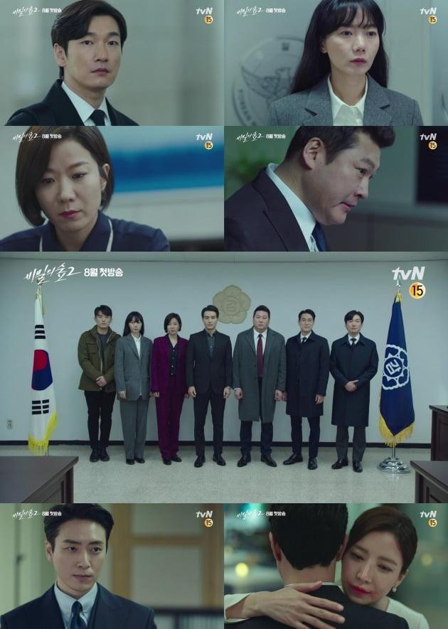 tvN 새 토일드라마 '비밀의 숲2' 티저 영상. /사진제공=tvN