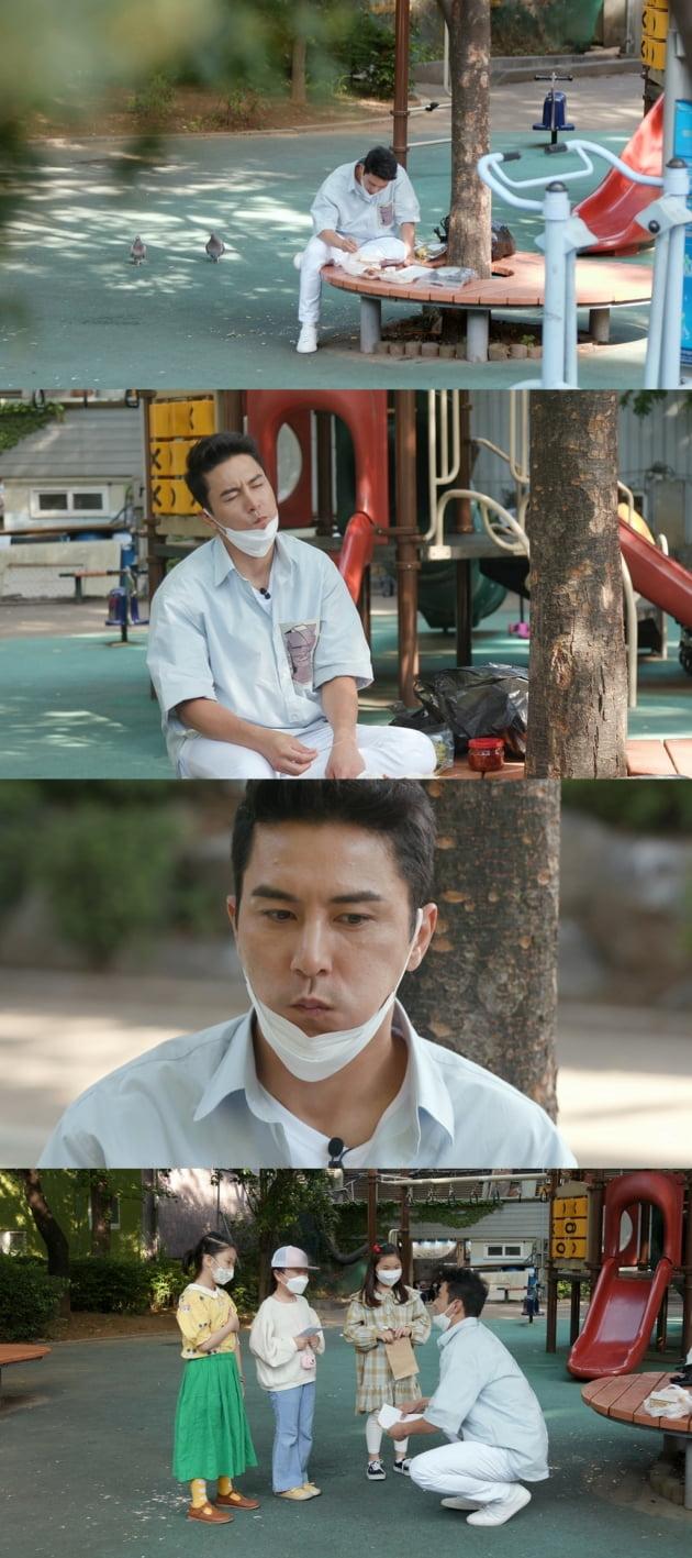 '편스토랑' 예고/ 사진=KBS2 제공